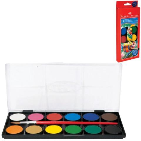Краски акварельные FABER-CASTELL «Watercolours», 12 цветов, с кисточкой, диаметр кювет 30 мм, с европодвесом