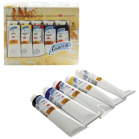 Краски масляные художественные «Ладога», 5 цветов, туба по 60 мл