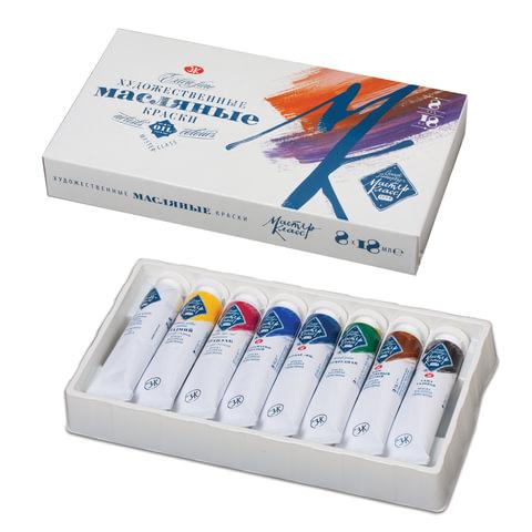 Краски масляные художественные «Мастер-класс», 8 цветов, туба по 18 мл