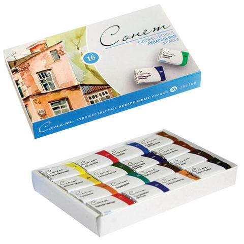 Краски акварельные художественные 16 цветов, «Сонет», кювета 2,5 мл, картонная коробка