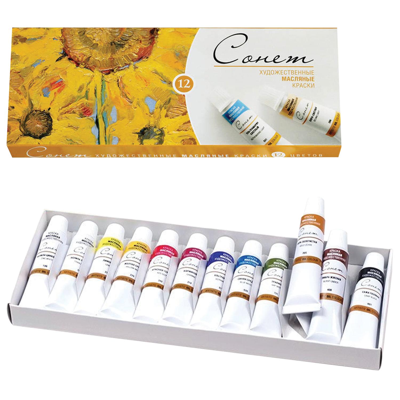 Краски масляные сонет все цвета