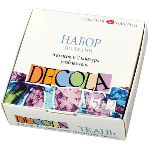 "Краски по ткани акриловые ""Декола"", 5 цветов по 20 мл + контуры 2 цветов по 18 мл + разбавитель"