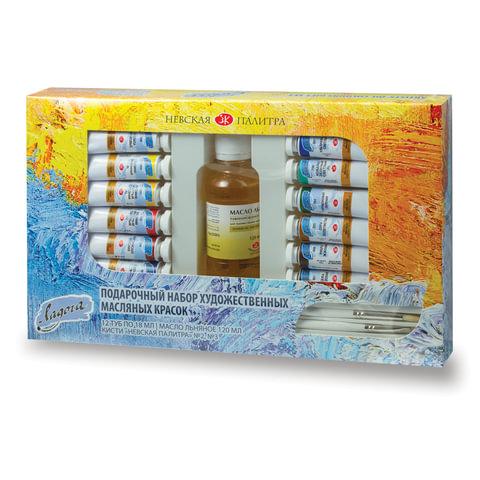 Краски масляные художественные «Ладога», 12 цветов, туба по 18 мл + масло льняное 120 мл + 2 кисти