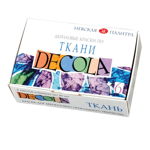 "Краски по ткани акриловые ""Декола"", 6 цветов по 20 мл, в баночках"