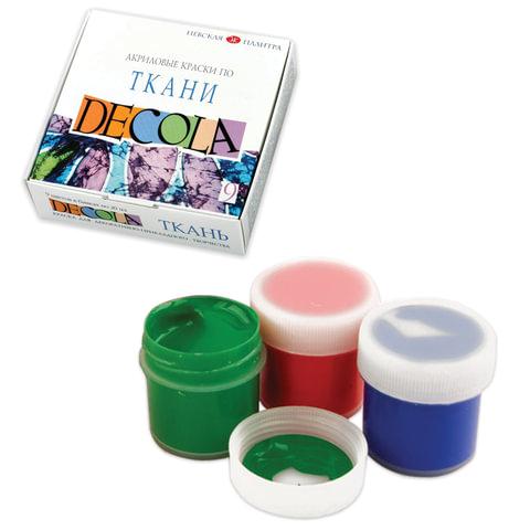 Краски акриловые по ткани «Декола», 9 цветов, 20 мл