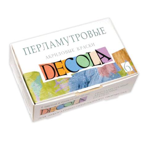 """Краски акриловые перламутровые """"Декола"""", 6 цветов по 20 мл, в баночках"""