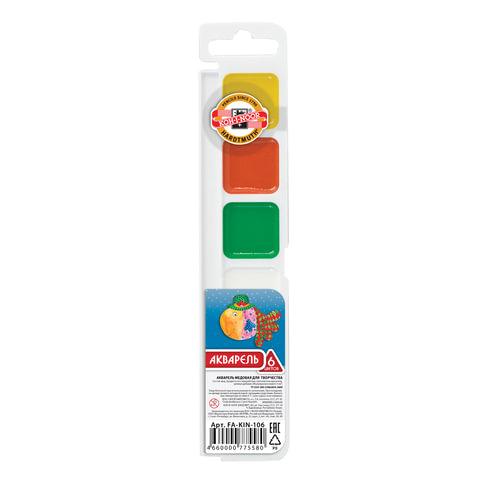 Краски акварельные KOH-I-NOOR, 6 цветов, медовые, без кисти, пластиковая коробка, европодвес