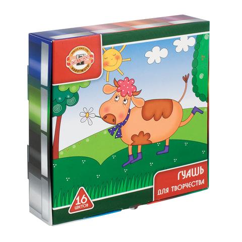 Гуашь KOH-I-NOOR, 16 цветов по 25 мл, без кисти, картонная упаковка