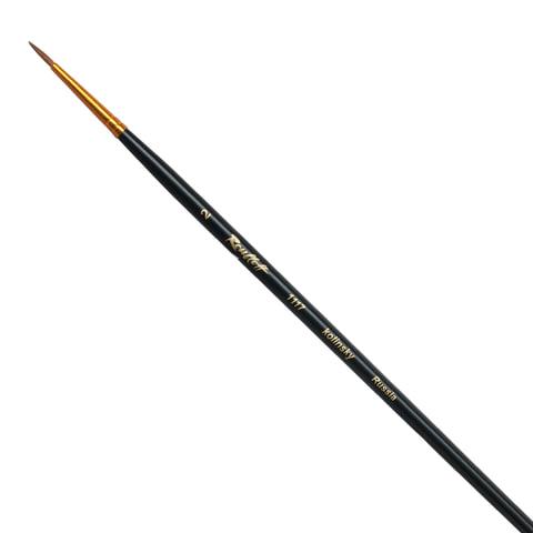 Кисть художественная ROUBLOFF (Рублев) колонок, круглая, № 2, длинная ручка