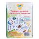 Трафареты-раскраски, набор 6 шт., ассорти (транспорт, инструменты, космос, животные)