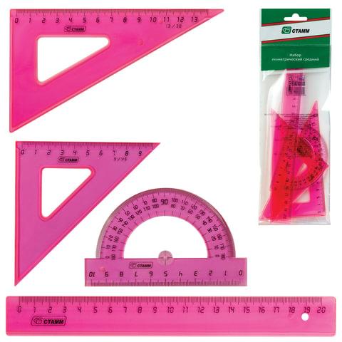 """Набор чертежный средний СТАММ """"Neon Cristal"""" (линейка 20 см, 2 угольника, транспортир), розовый неоновый"""