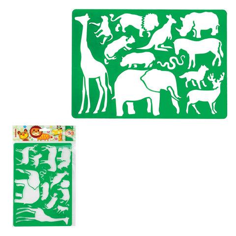 Трафарет KOH-I-NOOR «Safari» с изображениями диких животных, 315×200 мм, упаковка с европодвесом