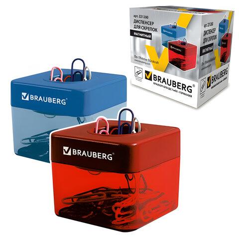 Скрепочница магнитная BRAUBERG с 20 скрепками, ассорти