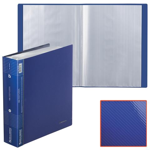 Папка 100 вкладышей BRAUBERG диагональ, темно-синяя, 0,9 мм