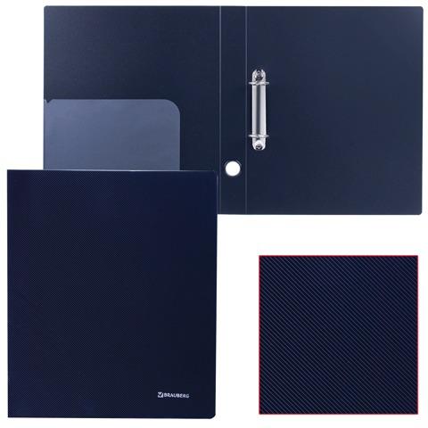 Папка на 2 кольцах BRAUBERG (БРАУБЕРГ) «Диагональ», 40 мм, черная, до 250 листов, 0,9 мм