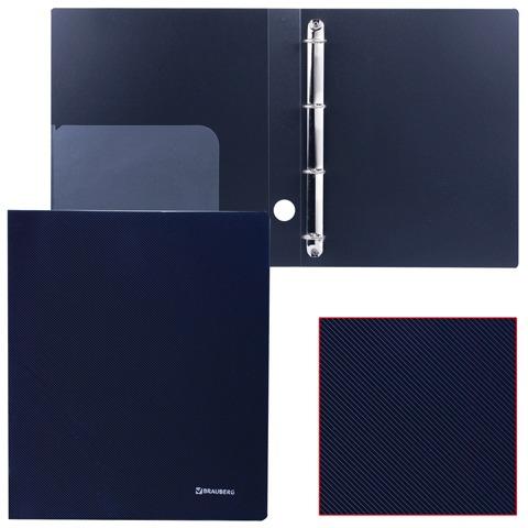 Папка на 4 кольцах BRAUBERG «Диагональ», 40 мм, черная, до 250 листов, 0,9 мм