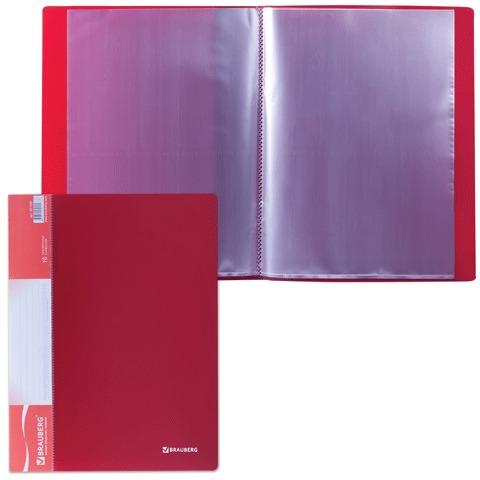 Папка 10 вкладышей BRAUBERG (БРАУБЕРГ) стандарт, красная, 0,5 мм