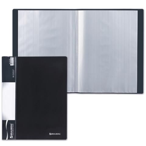 Папка 10 вкладышей BRAUBERG (БРАУБЕРГ) стандарт, черная, 0,5 мм