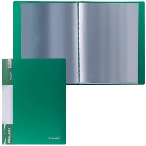Папка 20 вкладышей BRAUBERG (БРАУБЕРГ) стандарт, зеленая, 0,6 мм