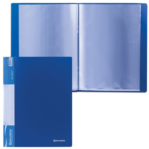 Папка 20 вкладышей BRAUBERG (БРАУБЕРГ) стандарт, синяя, 0,6 мм