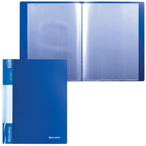 Папка 30 вкладышей BRAUBERG (БРАУБЕРГ) стандарт, синяя, 0,6 мм
