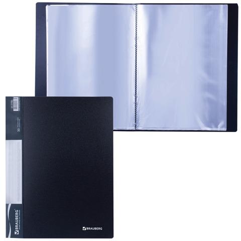 Папка 30 вкладышей BRAUBERG (БРАУБЕРГ) стандарт, черная, 0,6 мм