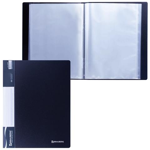 Папка 60 вкладышей BRAUBERG (БРАУБЕРГ) стандарт, черная, 0,8 мм