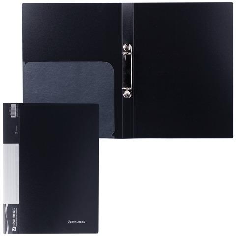Папка на 2 кольцах BRAUBERG (БРАУБЕРГ), стандарт, 25 мм, черная, до 120 листов, 0,8 мм