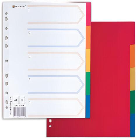 Разделитель пластиковый BRAUBERG (БРАУБЕРГ) для папок А4, 5 цветов, с оглавлением, цветной, Китай