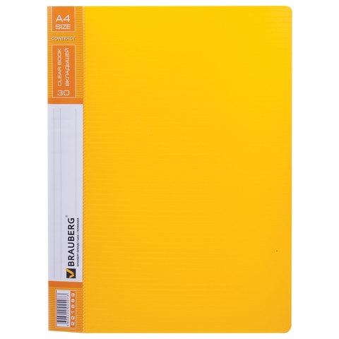"""Папка 30 вкладышей BRAUBERG """"Contract"""", желтая, вкладыши-антиблик, 0,7 мм, бизнес-класс"""