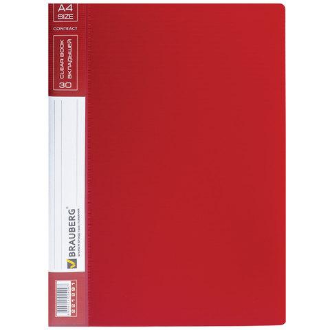"""Папка 30 вкладышей BRAUBERG """"Contract"""", красная, вкладыши-антиблик, 0,7 мм, бизнес-класс"""