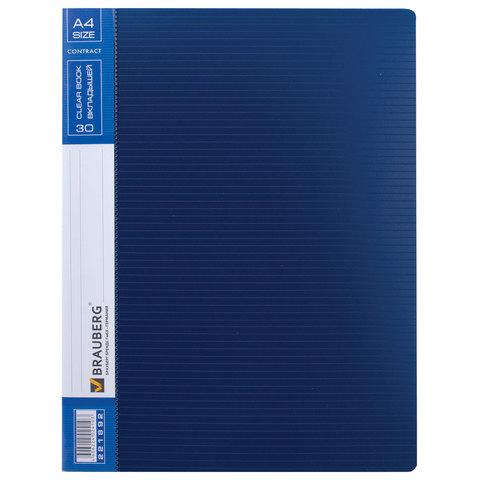 """Папка 30 вкладышей BRAUBERG """"Contract"""", синяя, вкладыши-антиблик, 0,7 мм, бизнес-класс"""