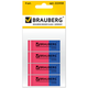 ������� ������������ BRAUBERG «Assistant 80» (�������� «��������� 80»), ����� 4 ��., 41×14×8 ��, ������-�����, �������� � ��������