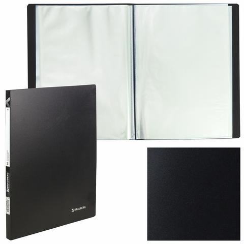 "Папка 10 вкладышей BRAUBERG ""Office"", черная, 0,5 мм"