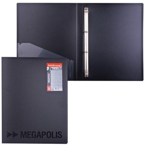 Папка на 4 кольцах ERICH KRAUSE «Megapolis», 24 мм, черная, 0,8 мм