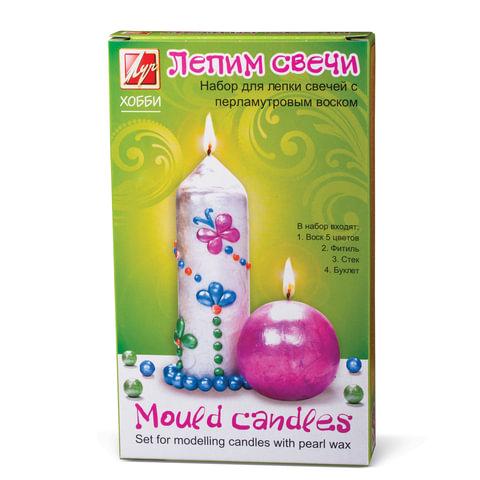 """Набор для изготовления свечей ЛУЧ """"Лепим свечи"""": восковые пластины перламутровые 5 шт., фитиль, стек"""