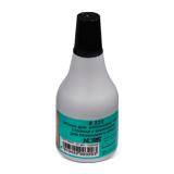 Краска штемпельная NORIS, черная, 50 мл, водостойкая (специальная для хлопковых тканей), 320Сч