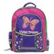 Рюкзак ПИФАГОР для учениц начальной школы, 19 л, фиолетовый/<wbr/>розовый, «Радужные мечты», 38×30×14 см