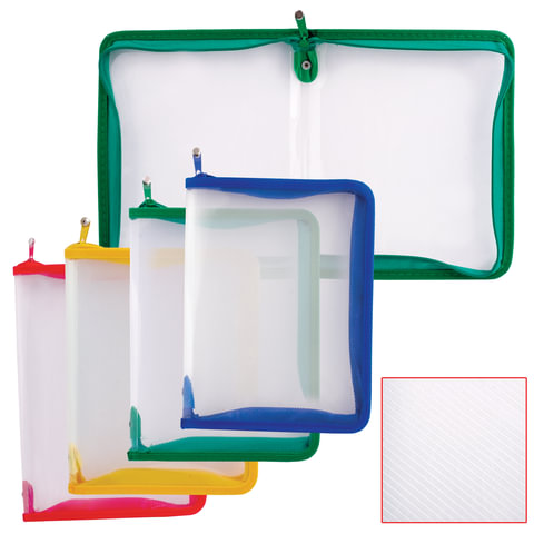 Папка на молнии пластиковая ERICH KRAUSE «Zip Folder», А4, 325×225 мм, 4 цвета ассорти, 0,5 мм