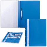 Скоросшиватели пластиковые с перфорацией BRAUBERG (БРАУБЕРГ), комплект 10 шт., синие