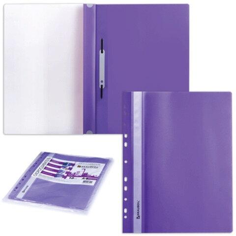 Скоросшиватели пластиковые с перфорацией BRAUBERG (БРАУБЕРГ), комплект 10 шт., фиолетовые