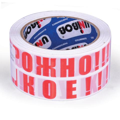 """Клейкая лента 50 мм х 66 м, упаковочная, UNIBOB, надпись """"ОСТОРОЖНО!!! ХРУПКОЕ!!!"""", белая, 50 мкм"""