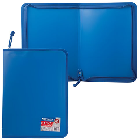 Папка на молнии пластиковая BRAUBERG (БРАУБЕРГ) «Стандарт», стандартная фактура, А4, 325×230 мм, матовая, синяя