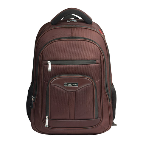 Рюкзак для школы и офиса BRAUBERG «Brownie», 35 л, размер 46×35×25 см, ткань, коричневый