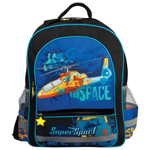 Рюкзак ПИФАГОР для учеников начальной школы, «Вертолет», 15 литров, 38×30×14 см