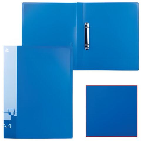 Папка на 2 кольцах БЮРОКРАТ, 27 мм, синяя, внутренний карман, до 150 листов, 0,7 мм