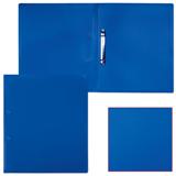Папка на 2 кольцах БЮРОКРАТ, 18 мм, синяя, до 70 листов, 0,4 мм