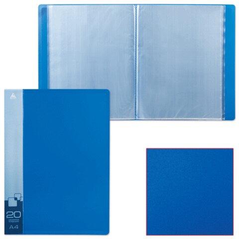 Папка 20 вкладышей БЮРОКРАТ, синяя, 0,6 мм