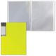 Папка 20 вкладышей HATBER HD, «Неоново-желтая», 0,9 мм