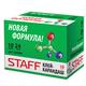 Клей-карандаш STAFF, 10 г, новая формула, Россия